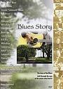 Фільм «Blues Story» (2003)