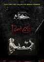 Фильм «Prank Call»