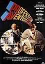 Фільм «Профессия: искатели приключений» (1973)