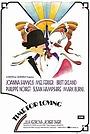 Фільм «Время для любви» (1972)