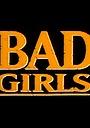 Фильм «Плохие девочки» (2012)