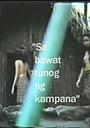Фільм «Sa bawat tunog ng kampana» (1983)