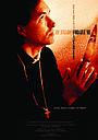 Фільм «Evil Has Come to Prey» (2012)