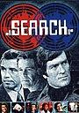 Сериал «Поиск» (1972 – 1973)