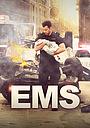Фильм «E.M.S.» (2014)