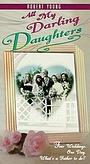 Фільм «All My Darling Daughters» (1972)