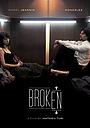Фильм «Broken» (2012)