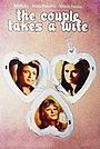 Фильм «Жена – не лишняя» (1972)