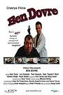 Фільм «Ben Dover» (2012)