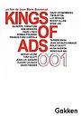 Фільм «Король реклами» (1991)