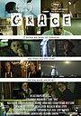Фильм «Grace» (2012)