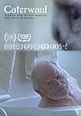 Фільм «Caterwaul» (2012)
