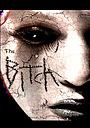 Фильм «The Bitch»