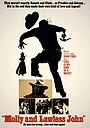 Фільм «Молли и Джон Лоулесс» (1972)