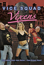 Фільм «Vice Squad Vixens: Busted!» (2006)