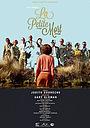 Фільм «La Petite Mort» (2013)