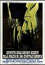 Фильм «Трагическая история, случившаяся на вилле леди Александры» (1972)
