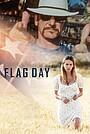 Фільм «День прапора» (2021)