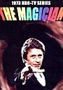 Сериал «Чародей» (1973 – 1974)