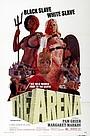 Фильм «Арена» (1974)