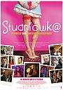 Фільм «Studniówk@» (2018)
