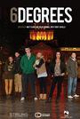 Серіал «6Degrees» (2012 – 2015)
