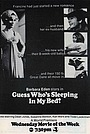 Фільм «Guess Who's Been Sleeping in My Bed?» (1973)