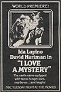 Фильм «I Love a Mystery» (1973)