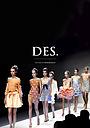 Фільм «DES.» (2012)