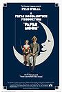 Фільм «Паперовий місяць» (1973)