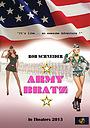 Фільм «Army Bratz»