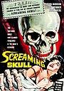 Фільм «Screaming Skull» (1973)