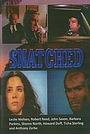 Фільм «Snatched» (1973)