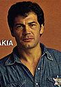 Сериал «Nakia» (1974)