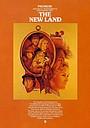 Серіал «Нова земля» (1974)