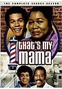 Сериал «That's My Mama» (1974 – 1975)