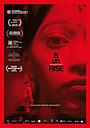 Фільм «Восход» (2014)