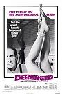 Фільм «Божевільний» (1974)