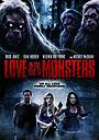 Фільм «Любовь во время монстров» (2014)