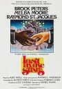 Фільм «Потерянные в звёздах» (1974)