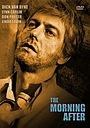 Фільм «Следующим утром» (1974)