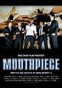 Фильм «Mouthpiece» (2016)