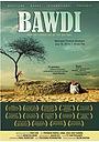 Фильм «Bawdi» (2012)