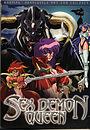 Аніме «Sex Demon Queen» (2000)