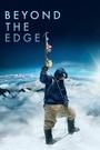 Фільм «Еверест. Досягти неможливого» (2013)