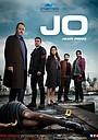Серіал «Величний Джо» (2013)