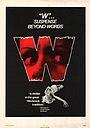 Фільм «W» (1974)