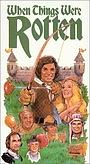 Серіал «Гнилое старое время» (1975)