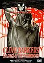 Фильм «Clive Barker's Salomé & The Forbidden» (1998)