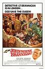 Фільм «Бранніґан» (1975)
